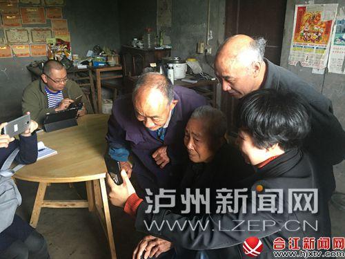 李家三兄弟在泸州市台办工作人员的帮助下,与胡定远取得视频联系